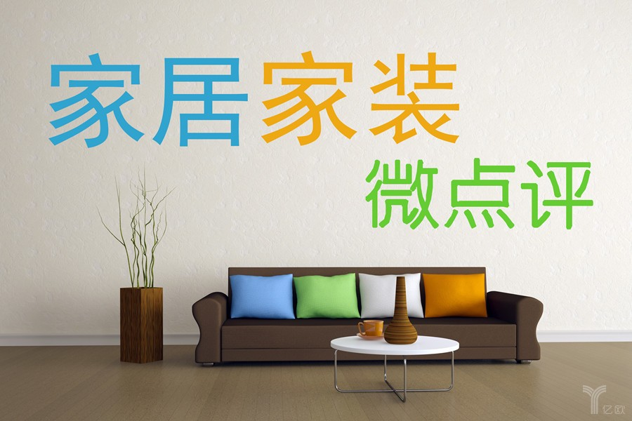 Beauty of micro reviews 丨 home this week: red star triumphant dragon restart to plan A, household double 11 grand