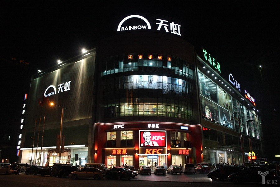 Store Q3 earnings: revenue of 3.956 billion yuan, focusing on consumers