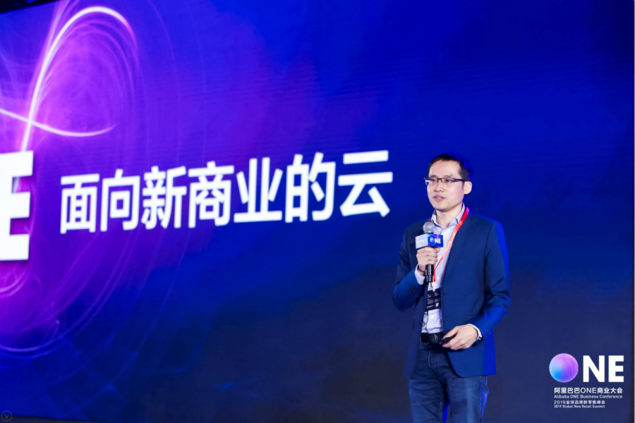 Zhang Jianfeng, President of Aliyun Intelligence: Cloud should be the CEO's concern