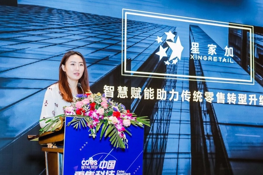 Xingjiaga: Enabling Retail by Technology + Operation to Solve the Problem of Cost Reduction and Efficiency Increase