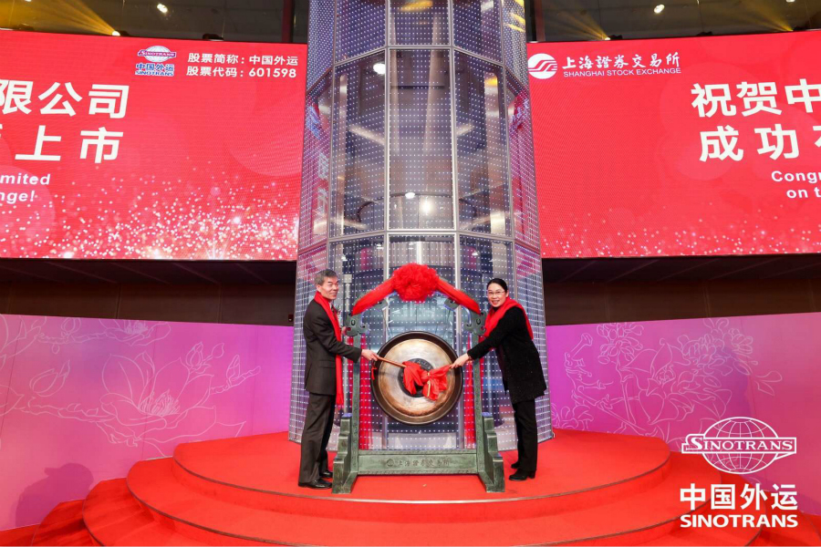 With a market value of 36.19 billion yuan, China's foreign trade has officially landed on the A-share market.