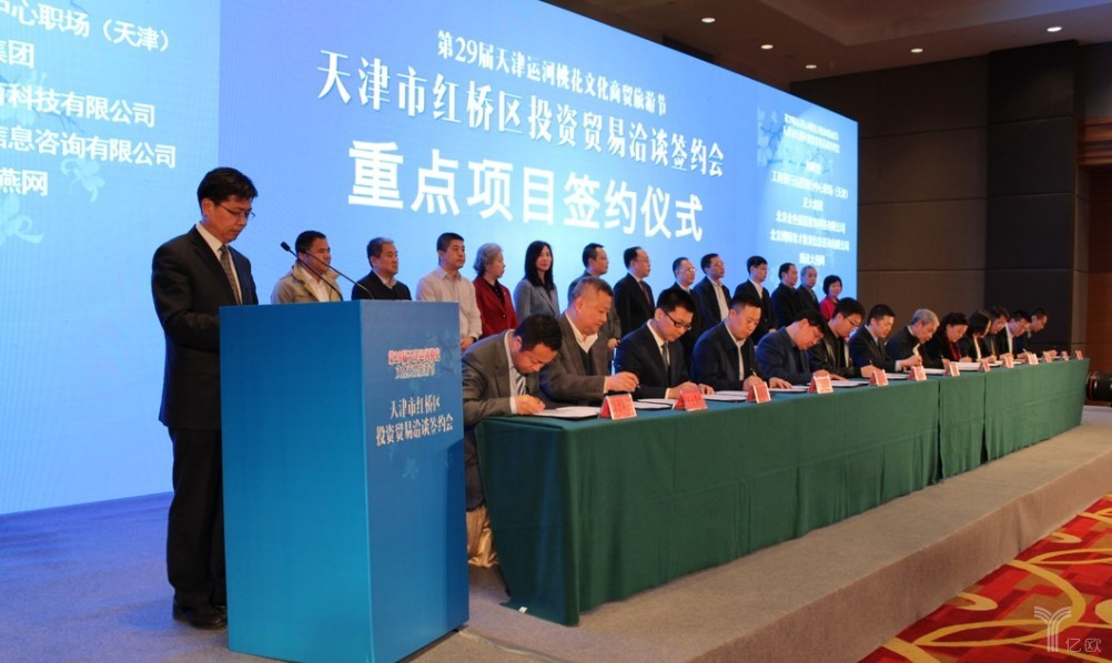 Chip in pa, smart fiscal and taxation, created the first full process digital services electricity town located in tianjin